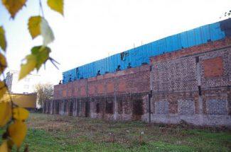 Projekt Zmiana funkcji hali widowiskowo – sportowej na centrum kulturalne i edukacyjne w Czerwionce - Leszczynach